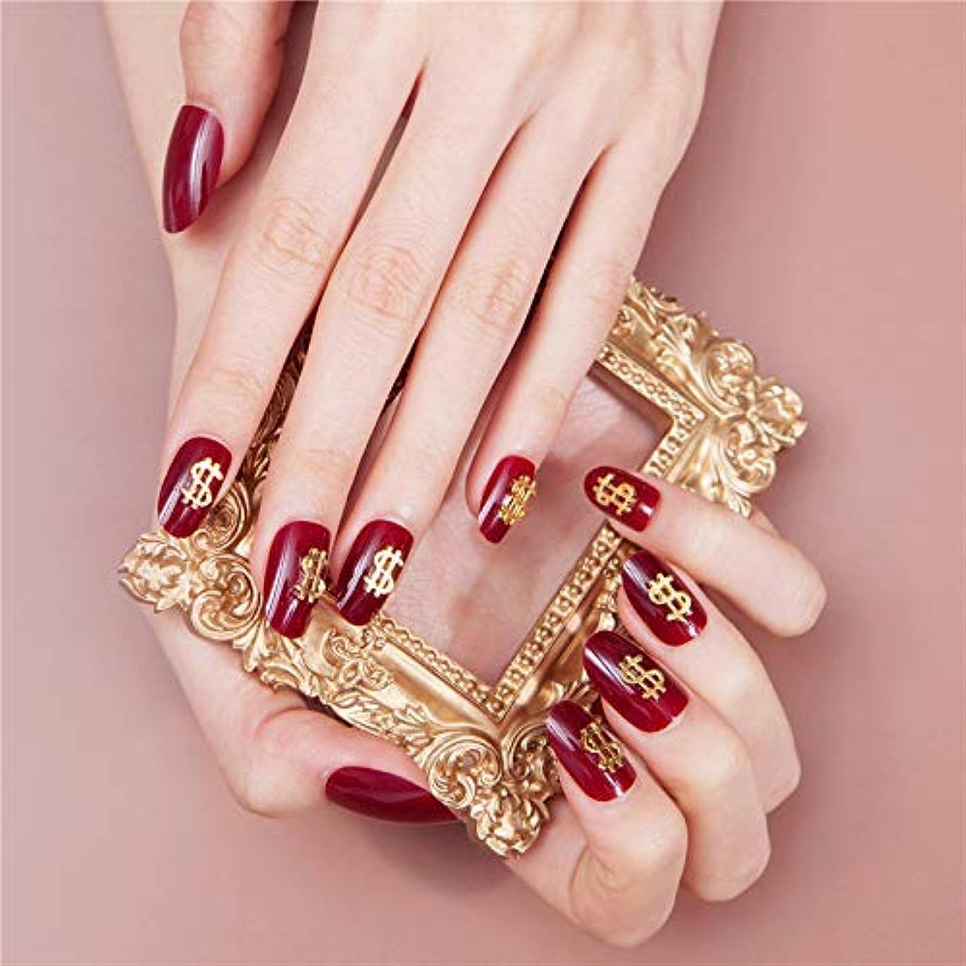 民族主義恋人フォアマンinsで流行る付け爪 お花嫁用付け爪 ネイルチップ ドル記号の装飾 (あかい)