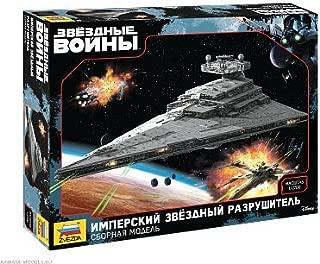 Star Wars Imperial Star Destroyer Model #9057 by Zvezda + Fiber Optic Lighting Set