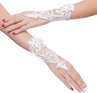 Fingerless Gloves Short Lace Gloves for Bride Wedding Party
