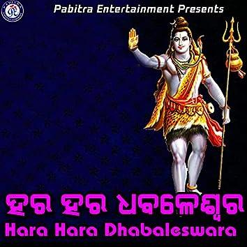 Hara Hara Dhabaleswara