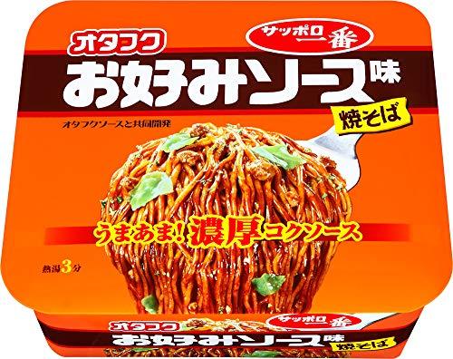 大和 一朗選出_第9位 サンヨー食品『サッポロ一番 オタフクお好みソース味焼そば』