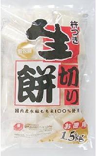 カネス 生切り餅 1.5kg