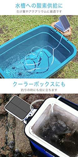 funksエアぽん太エアポンプソーラー式防水釣り水槽用酸素ポンプストーン付きエアーポンプ