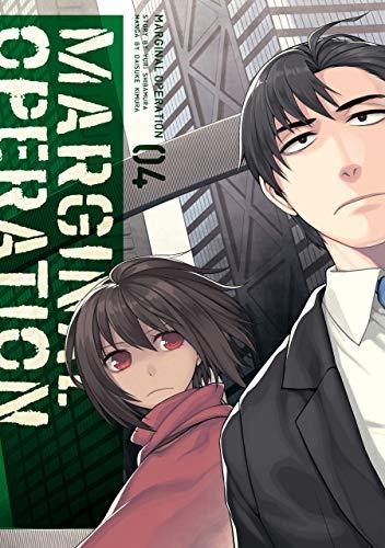 Marginal Operation: Volume 4 (English Edition)