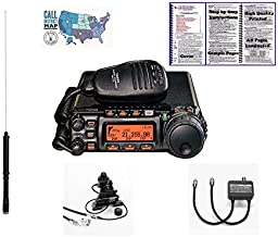 Yaesu FT-857D HF/VHF/UHF 100W Ultra Compact Mobile Transceiver -- Mobile Installation Bundle!!