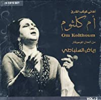 Om Kolthoum 15 CD's Set Collection (Vol.2) [Box set] [Audio CD] Om Kolthoum