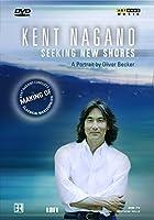 ケント・ナガノ 「新たな海岸を探して」 [DVD]