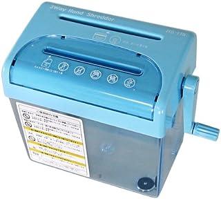 OHM CDハンドシュレッダー HS-118B 00-6797