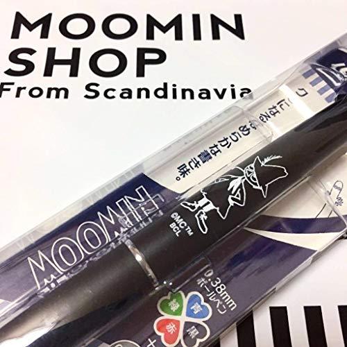 ムーミンショップ ジェットストリーム ブラック ムーミン スナフキン 4色ボールペン +シャープペン 黒