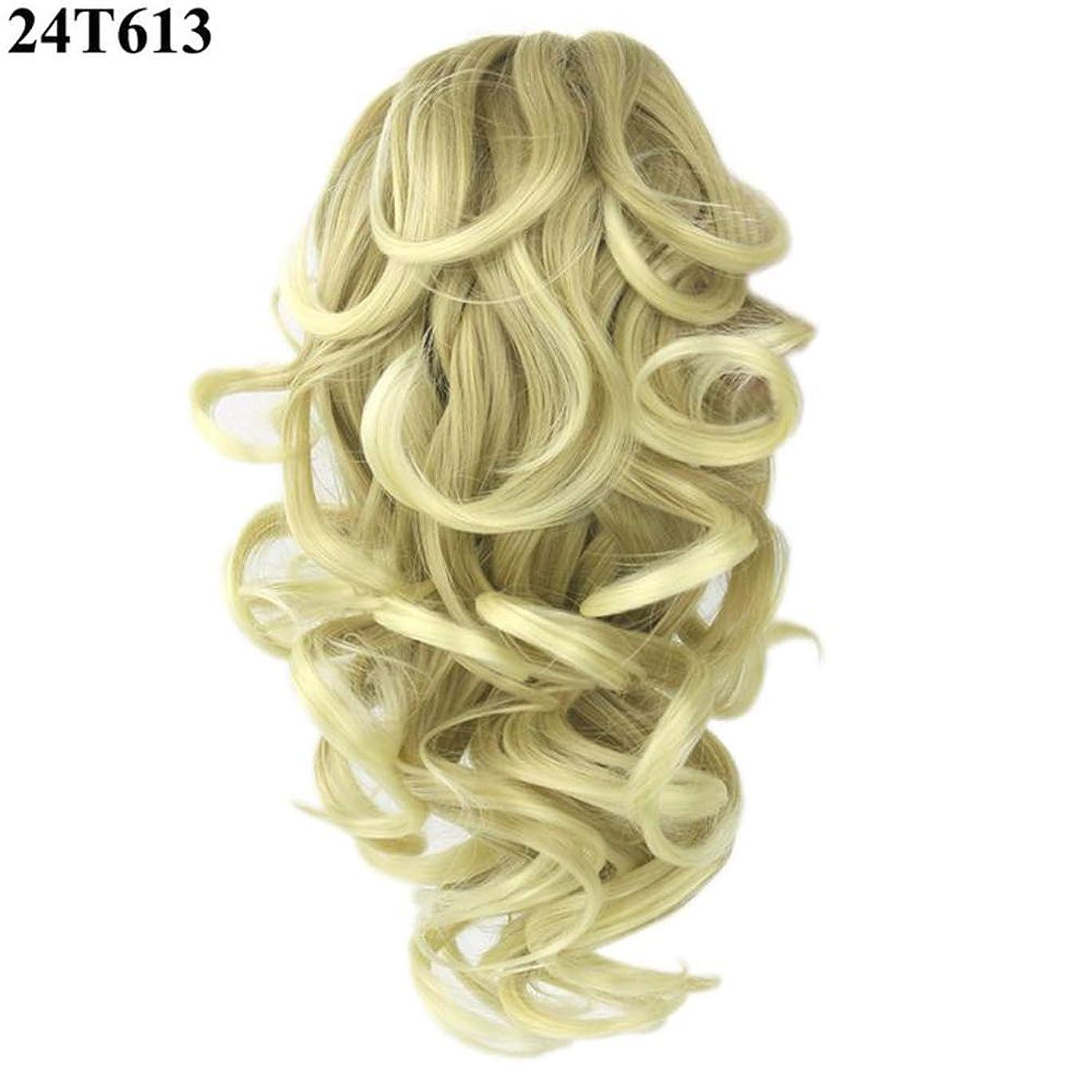 確認する黒くする発生するslQinjiansav女性ウィッグ修理ツール女性長波状カーリーポニーテールウィッグ合成繊維髪の耐熱ヘアピース
