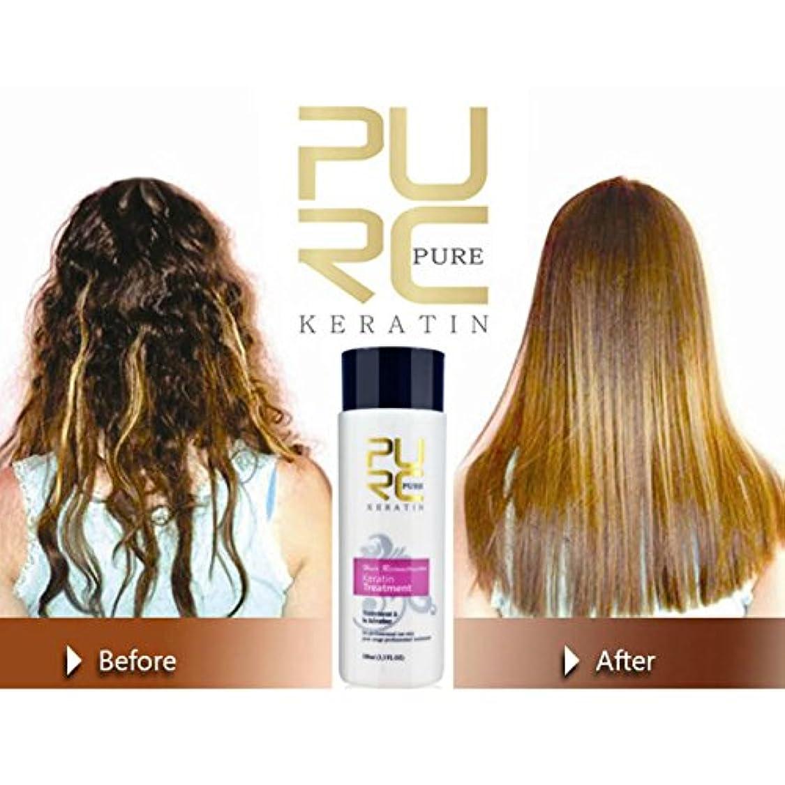 医療の栄光の旋回純粋 ブラジル産 ケラチン 毛髪を真っすぐにする手当 ドライヤー乾燥時 100ml