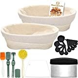 Artcome 9.8x6x3.5 Inch Oval Proofing Basket, Bread Proofing Baskets, Linen Liner Cloth, Bread Lames, Dough Scraper, Measuring Spoons and Bread Formulas Book for Professional & Home Bakers