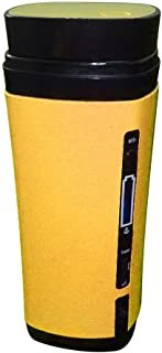 Mini Travel Coffee Mug Warmer Gift Maker Portable Automatic Mixing Heating USB Rechargeable Cup (Yellow)