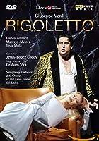 Rigoletto [DVD] [Import]