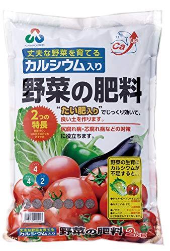 朝日工業 カルシウム入り野菜の肥料 2kg