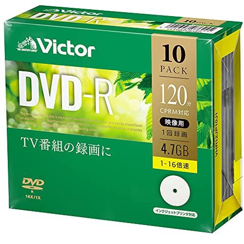 ビクター Victor 1回録画用 DVD-R CPRM 120分 10枚 ホワイトプリンタブル 片面1層 1-16倍速 VHR12JP10J1