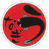 丑の日シール☆ うなぎ 赤丸 40㎜×40㎜ 500枚