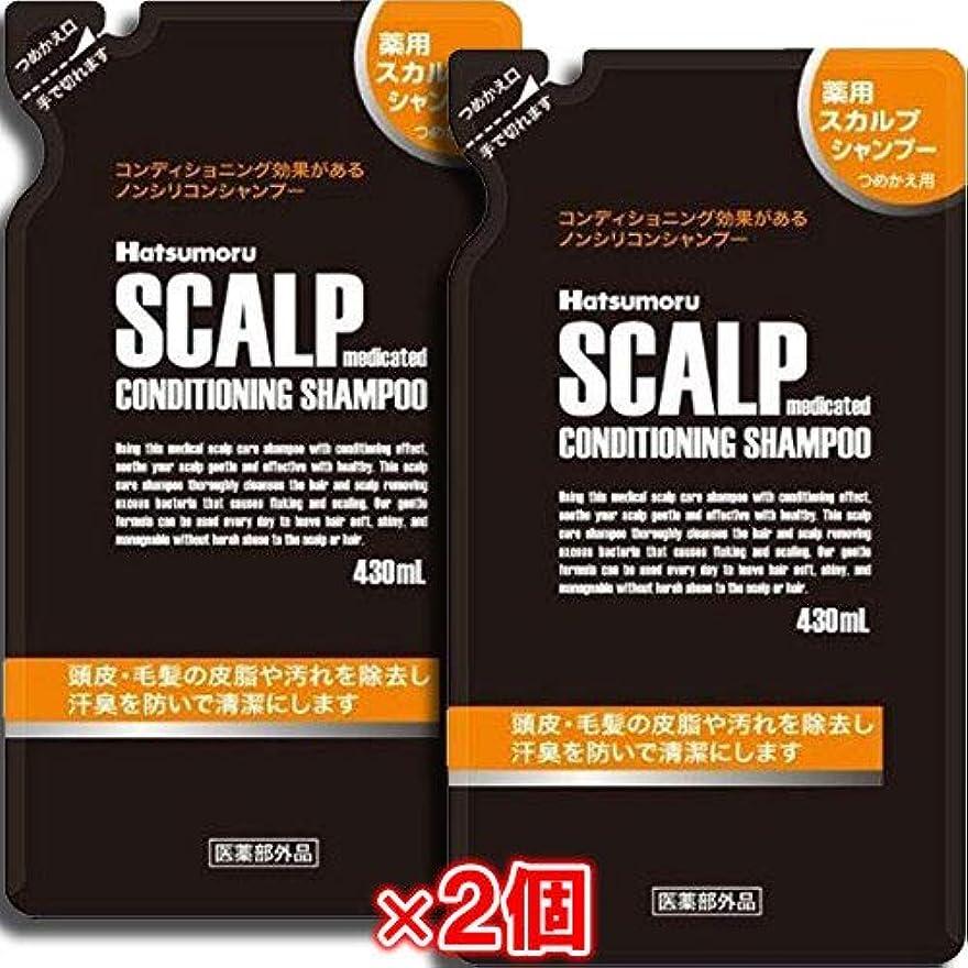 水野な軽食【2個セット】ハツモール 薬用スカルプシャンプー 詰替用 430mL