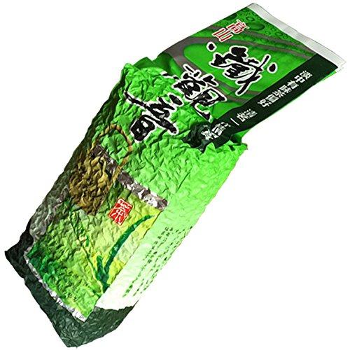 Nonpareil Supreme Organic Anxi Tie Guan Yin Chinese Fujian Oolong Tea 500g