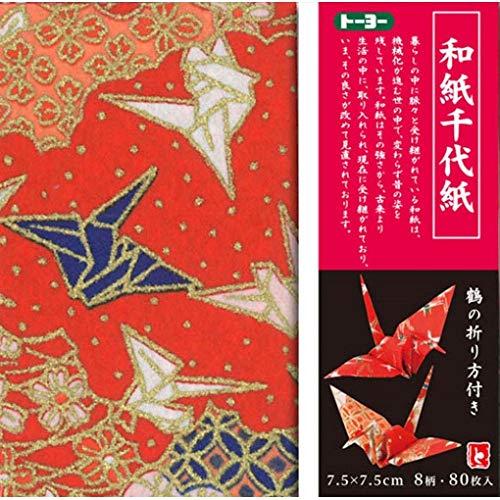 14 best origami paper yuzen for 2020