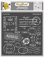 Craftreat Texture II ステンシルテーマ CTS295