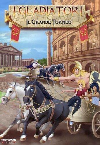 I gladiatori - Il grande torneo