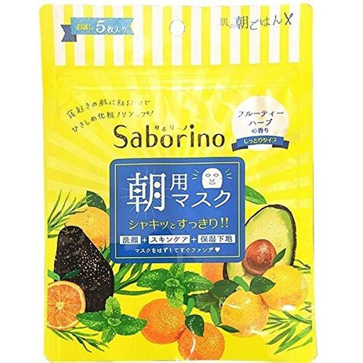 流行素子比類なきSaborino(サボリーノ)  目ざまシート(5枚入)
