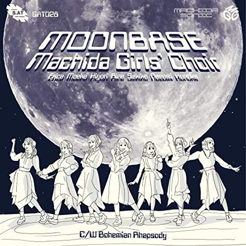 Moon base / Bohemian Rhapsody