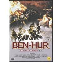Ben-Hur : a Tale of Christ/ [DVD] [Import]