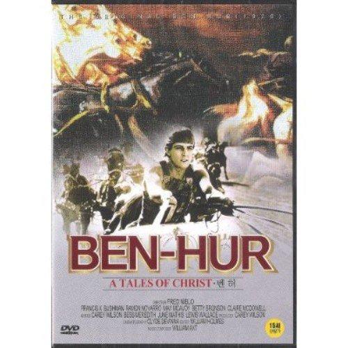 Ben-Hur : A Tale Of Christ [Edizione: Stati Uniti] [USA] [DVD]