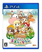 【Amazon.co.jpエビテン限定】牧場物語 再会のミネラルタウン PS4版 ファミ通DXパック