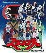 亜空大作戦スラングル   Vol.1  【想い出のアニメライブラリー 第111集】 [Blu-ray]