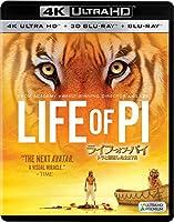 ライフ・オブ・パイ/トラと漂流した227日(3枚組)[4K ULTRA HD + 3D + Blu-ray]