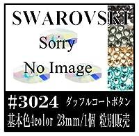 〈UVクラフトレジン〉 SWAROVSKI #3024 ダッフルコートボタン基本カラー系23mm/1個 Buttona 粒別 ライトコロラドトパーズ