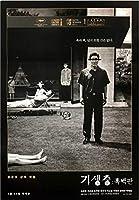 【公式ポスター】ソン・ガンホ、イ・ソンギュン、チョ・ヨジョン主演の映画 「PARASITE 寄生虫 O.S.T」OFFICIAL POSTER [B Ver.] [ポスター専用ケース] 60cm x 86cm Kstargate限定