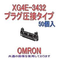 オムロン(OMRON) XG4E-3432 (50個入) 形XG4E 圧接タイププラグ ショートロック付き 34極 (極性スロット1) NN