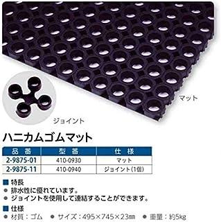 ミヅシマ工業 ハニカムゴムマット /2-9875-01