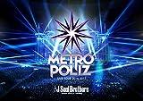"三代目 J Soul Brothers LIVE TOUR 2016-2017 ""METROPOLIZ (DVD2枚組)"