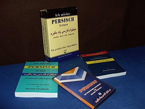 Ich möchte Persisch lernen/1Lernbuch + 1Übungsbuch + 2 CDs Sprachkurs