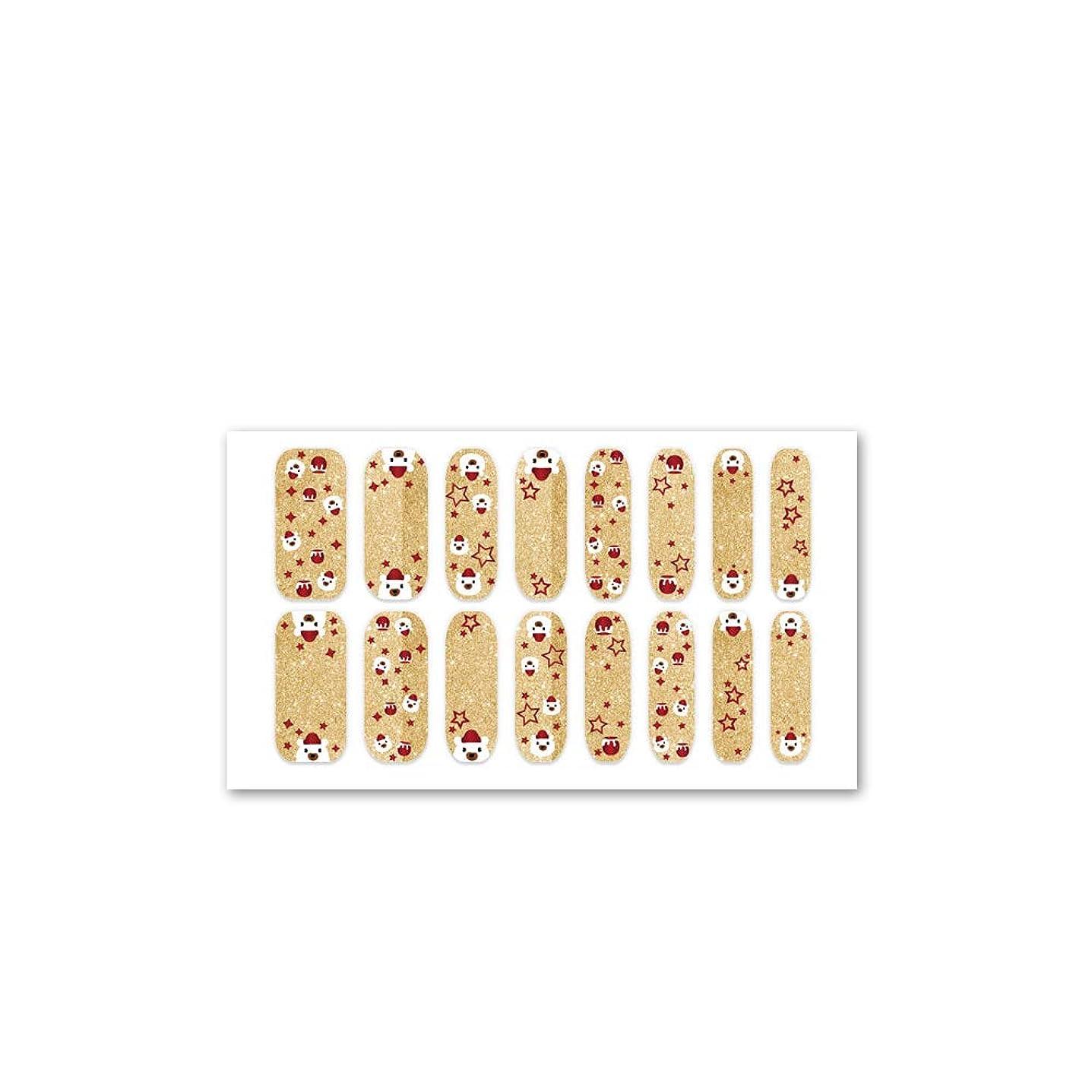 聖歌洗練起点ネイルシール 子供用 キッズ用 ネイルシール子供 ジェルネイルシール ステッカー デコネイルシール VAVACOCO 女の子 子供用化粧品 ペディキュア プレゼント かわいい 韓国 貼るだけ こども デザイン ネイルパーツ (ベア)