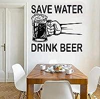Matériau: PVC non toxique, sans pollution, imperméable à l'eau. L'autocollant mat donnera l'effet d'une image peinte sur votre mur, sans fond ni fond transparent Les stickers muraux sont une nouvelle tendance étonnante dans la décoration d'intérieur....