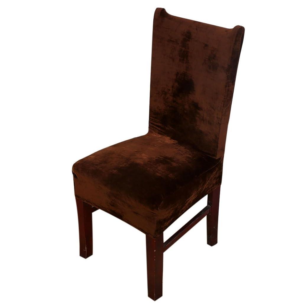 エチケットボンド無駄にPinji 椅子カバー ジャガード生地 ストレッチ素材 フィット式 椅子カバー取り外し可能 スツール チェアカバー 洗濯可能 ストレッチ ダイニング ルーム 結婚式 パーティ レストラン (ブラウン)