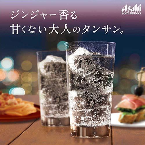 『アサヒ飲料 ウィルキンソン タンサン 強炭酸水 クリアジンジャ 500ml×24本』の1枚目の画像