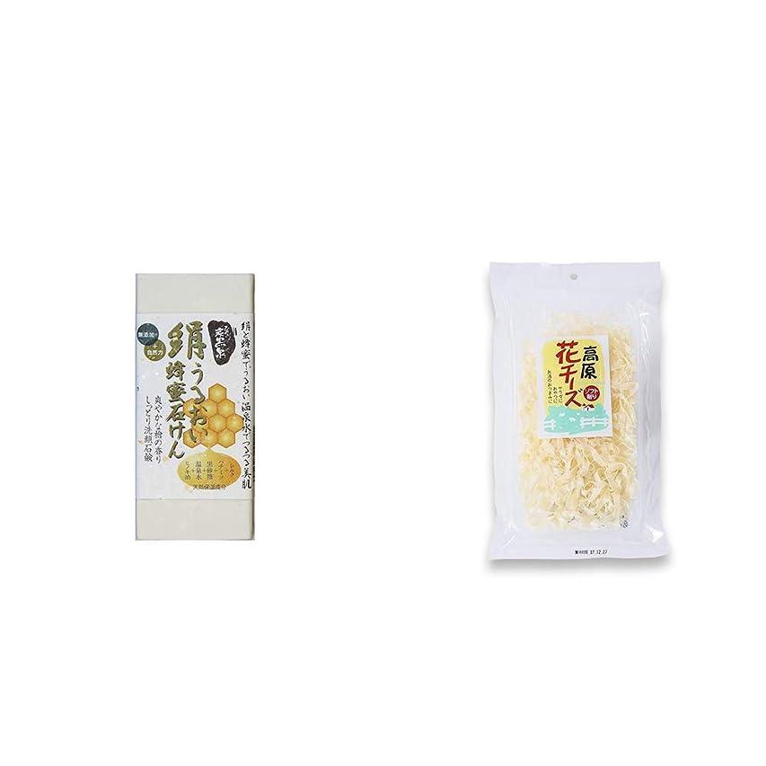 寄託アトミック建築家[2点セット] ひのき炭黒泉 絹うるおい蜂蜜石けん(75g×2)?高原の花チーズ(56g)