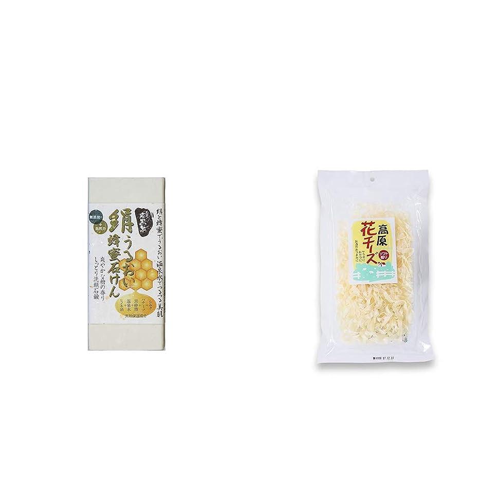 どれか論争的レルム[2点セット] ひのき炭黒泉 絹うるおい蜂蜜石けん(75g×2)?高原の花チーズ(56g)