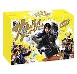 サムライ・ハイスクール DVD-BOX[DVD]