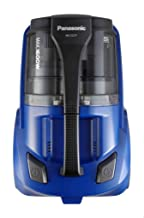 مكنسة كهربائية بدون كيس ميجا سايكلون من باناسونيك MC-CL571A، 1600 وات - ازرق