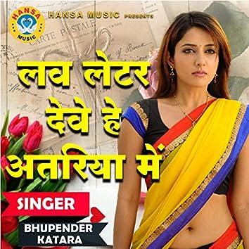 Love Letter Dewe Hai Atariya Me - Single