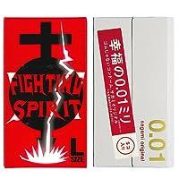 サガミオリジナル 0.01 5個入 + FIGHTING SPIRIT (ファイティングスピリット) コンドーム Lサイズ 12個入