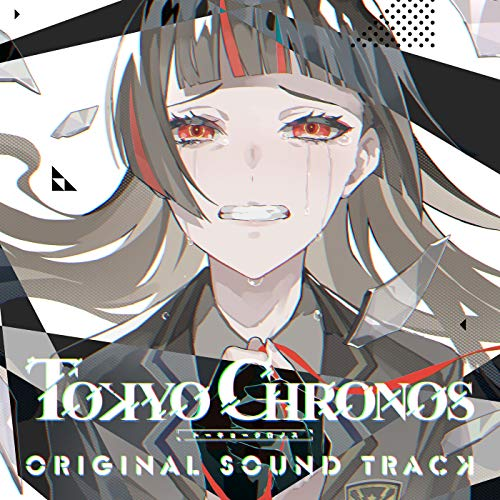 VRゲーム「東京クロノス」オリジナルサウンドトラック